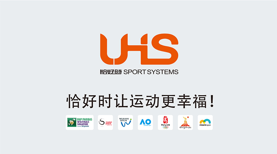 广东iOS进不去亚博体育有限公司官方声明